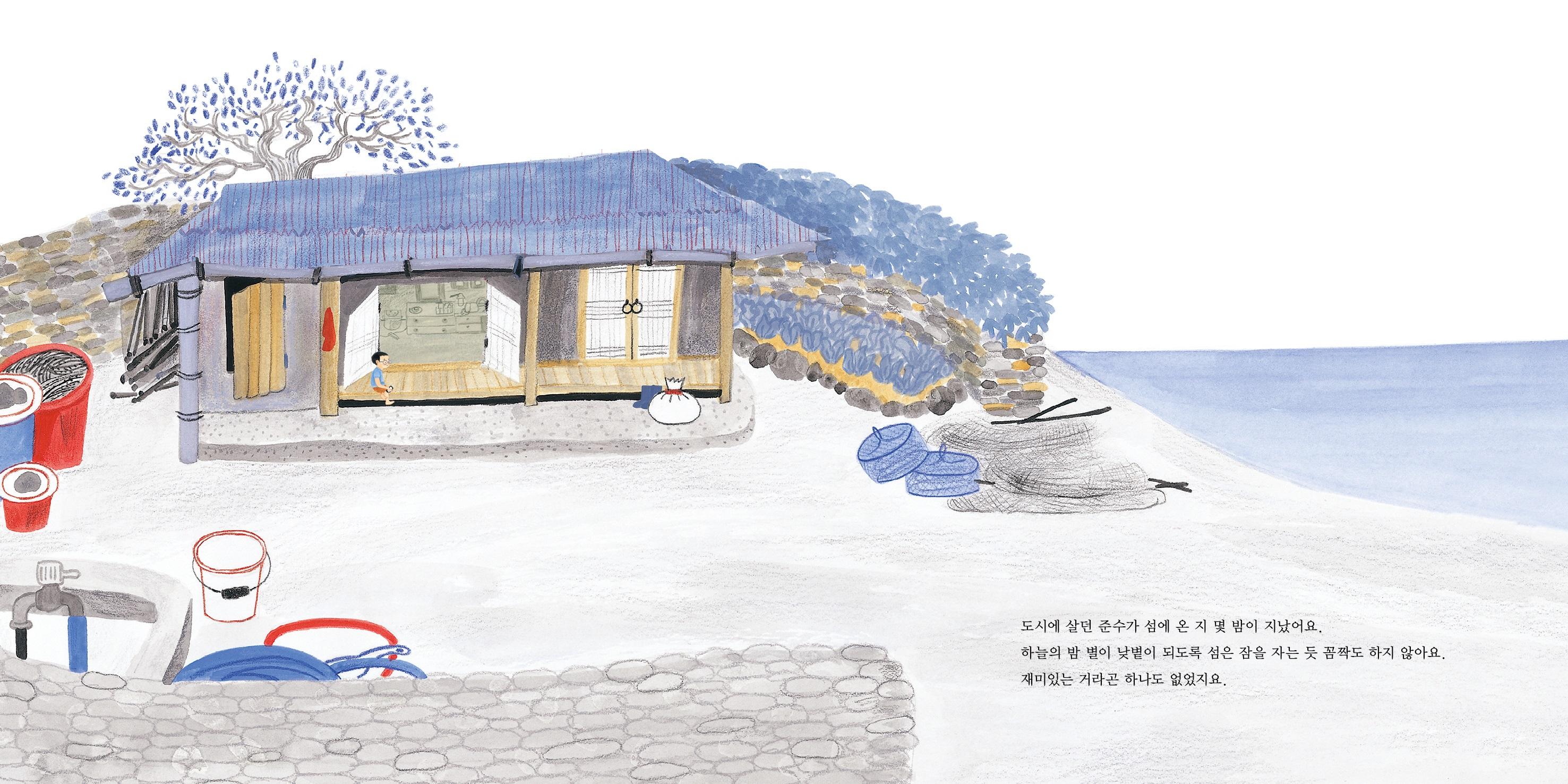 KBS028어느멋진날본문4.jpg